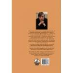 Коваль Б. «Психология отношений. Любовь, либидо и любовные мотивации»